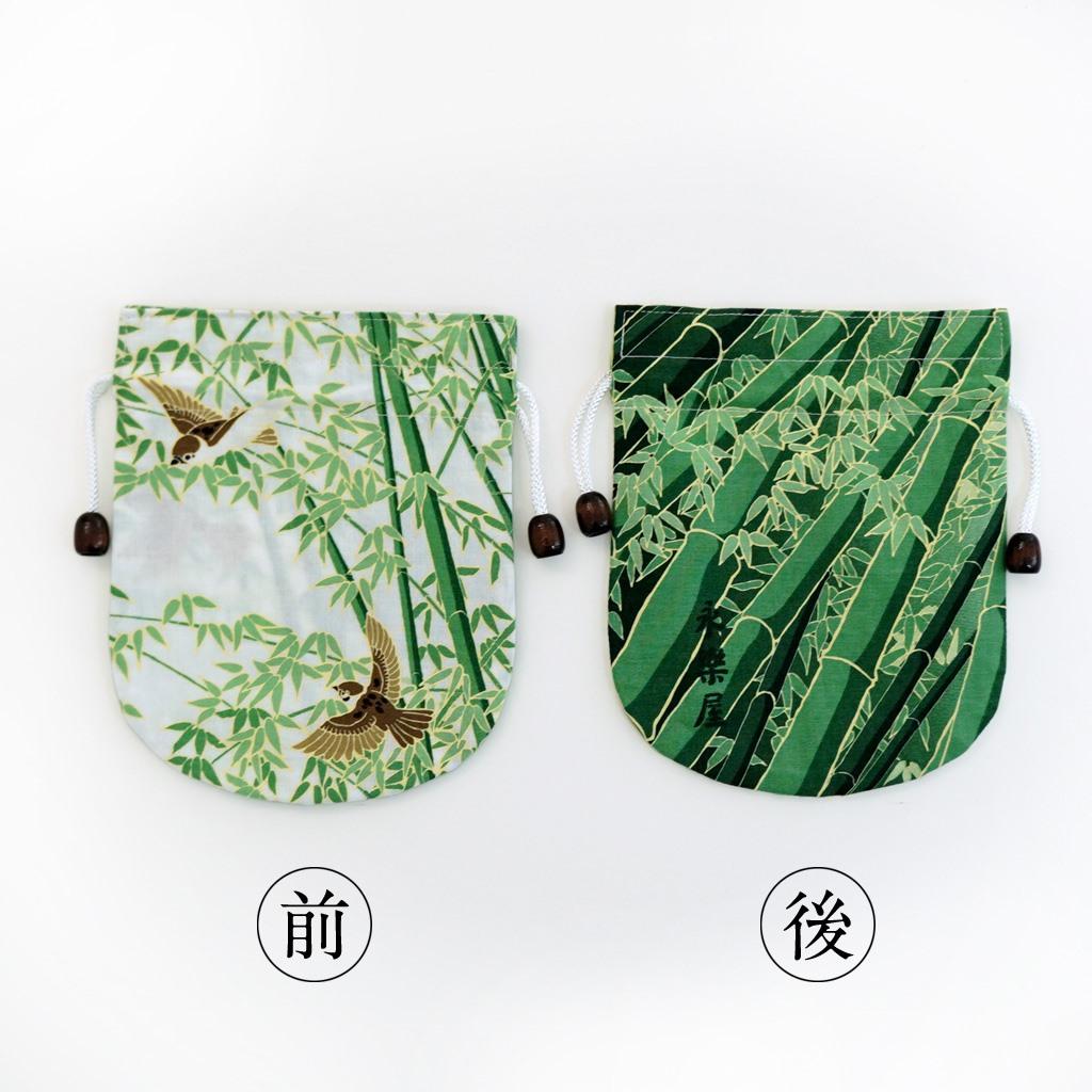 リバーシブル手拭巾着 「竹林に雀」