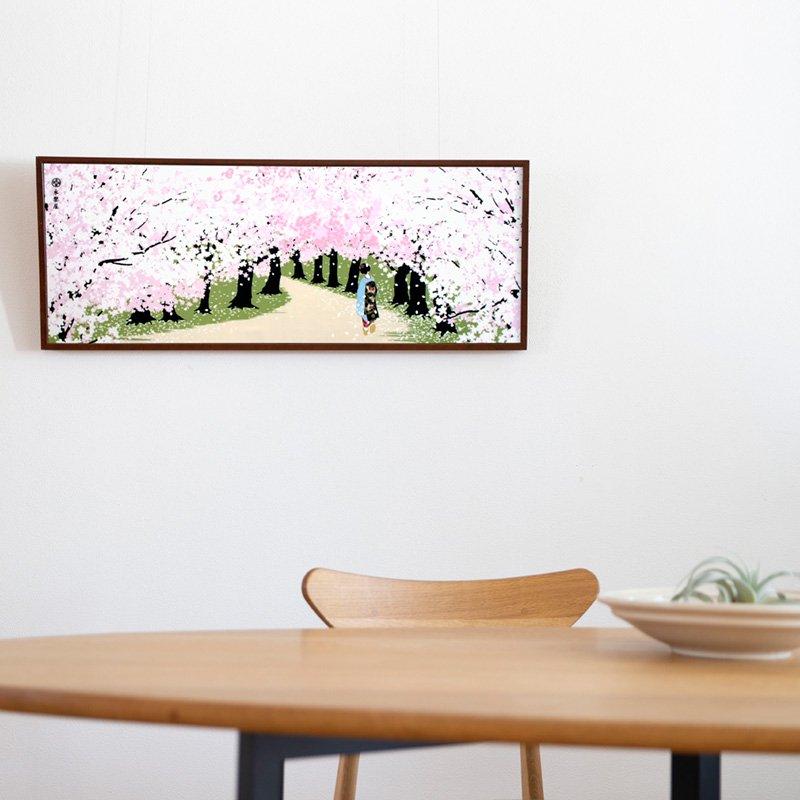 町家手拭 「桜と舞妓さん」