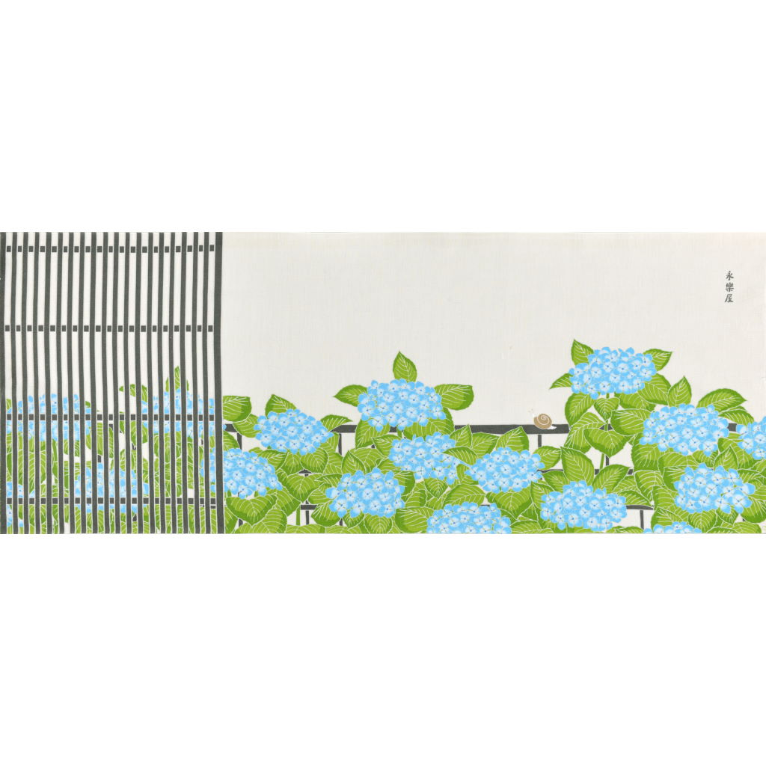 町家手拭 「紫陽花とカタツムリ」