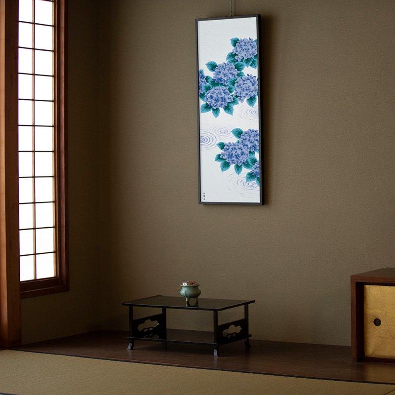町家手拭 「水紋に紫陽花」