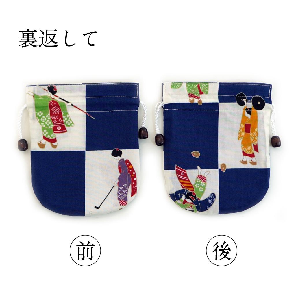リバーシブル手拭巾着 「舞妓さんたちのスポーツ大会」(右)