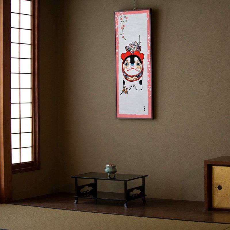 町家手拭 「縁取り桃太郎・春」(ライトピンク)