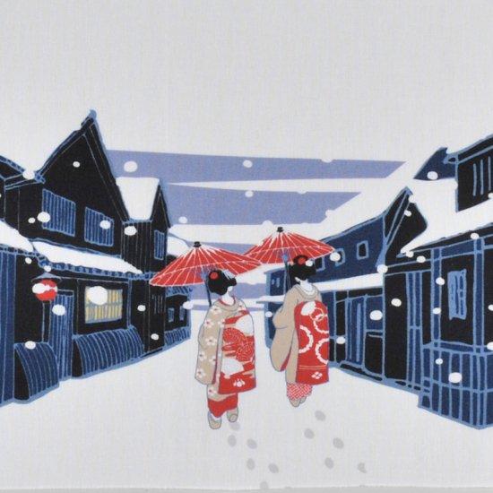 町家手拭 「祇園の雪景色」