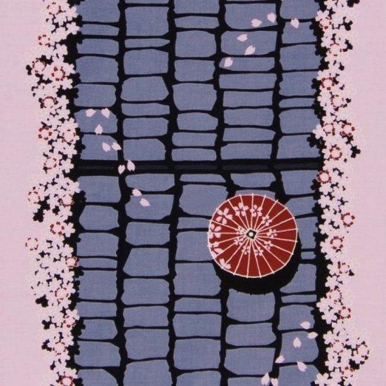 手拭総柄90㎝ 「桜石畳」