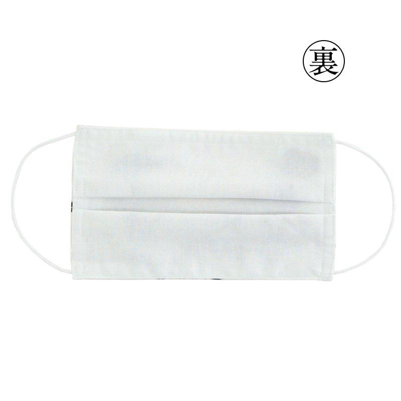手ぬぐいマスク(三層) 「ラブリ紋」(ホワイト/レッド)