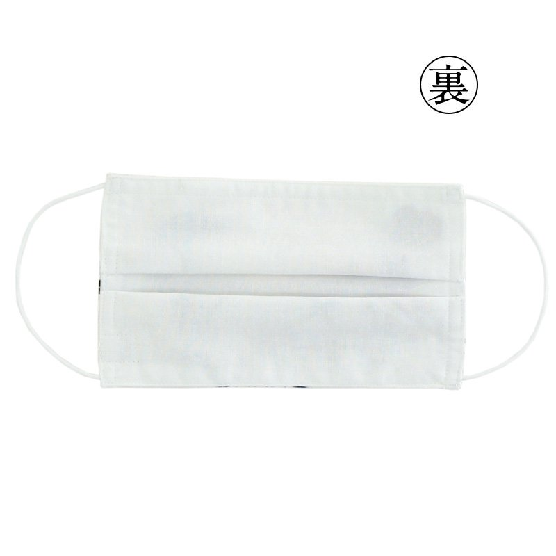 手ぬぐいマスク(三層) 「ラブリ紋」(ホワイト/ブラック)