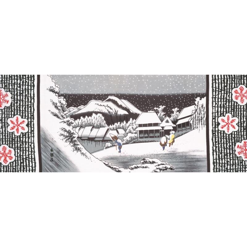 町家手拭 「東海道五拾三次之内蒲原」(化粧箱付)