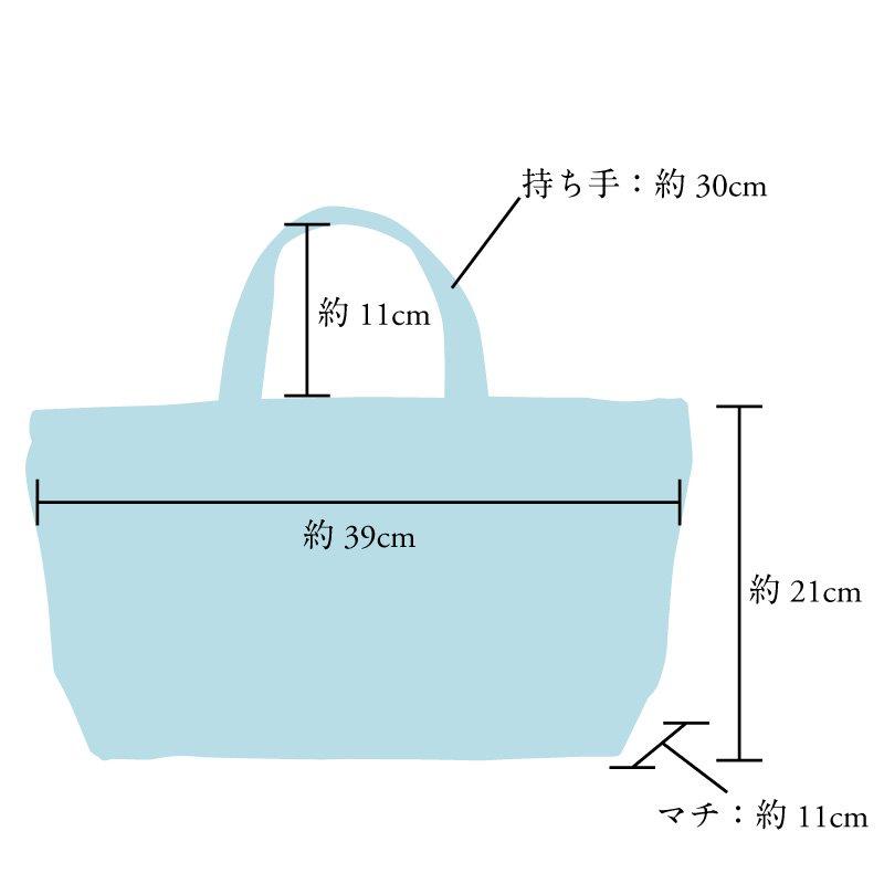 帆布カバン 「横長トート(小)ファスナー付き・持手S」(柄あり)