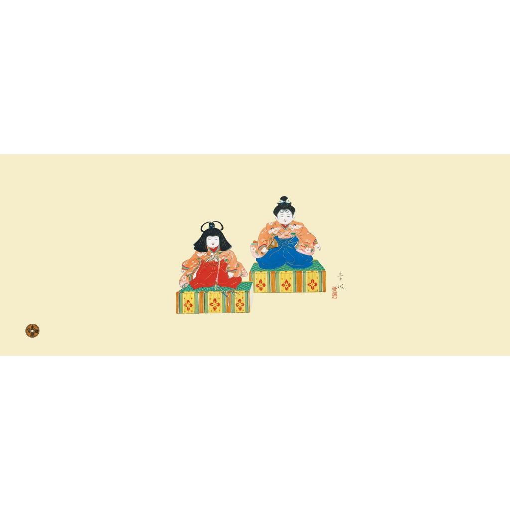 町家手拭 「稚児雛の図」(化粧箱付)