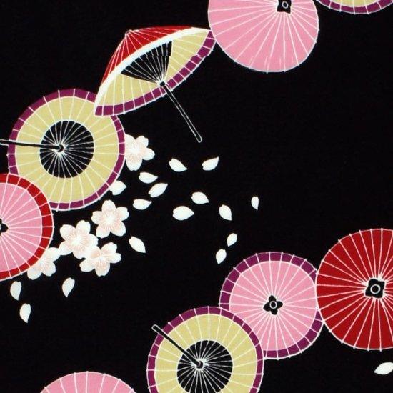 手拭総柄90㎝ 「桜花番傘」