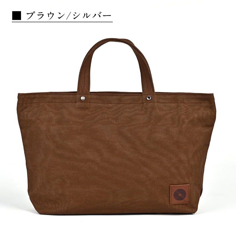 帆布カバン 「横長トート(大)ファスナー付き・持手S」(無地)