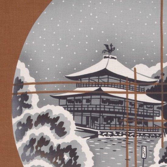 町家手拭 「円窓の雪景色」