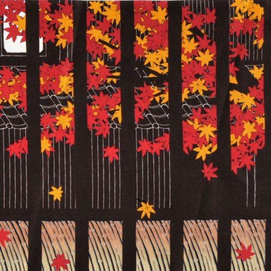 町家手拭 「秋の町家」