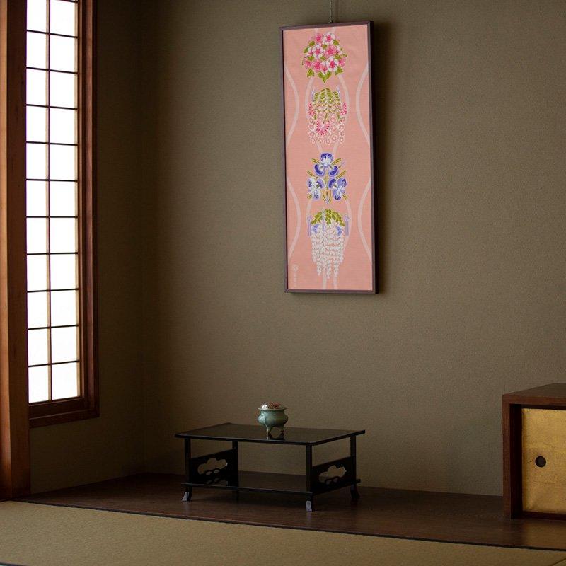 町家手拭 「舞妓さんの花かんざし・春」