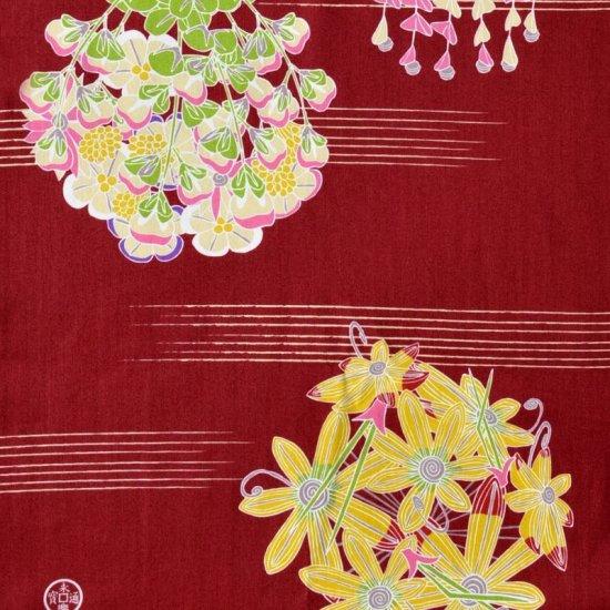 町家手拭 「舞妓さんの花かんざし・秋」
