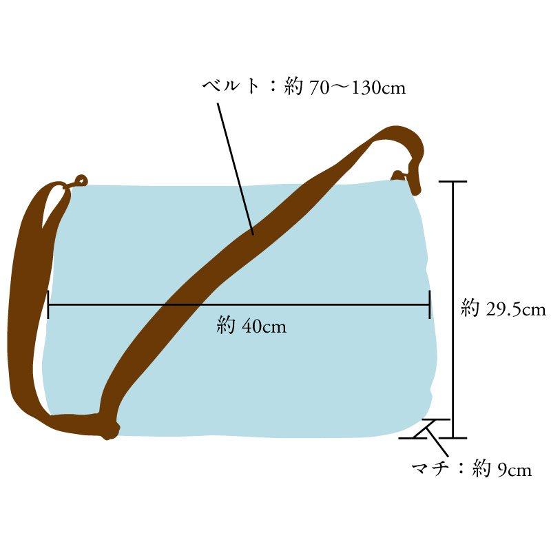 帆布カバン 「A4横ショルダー」(無地)
