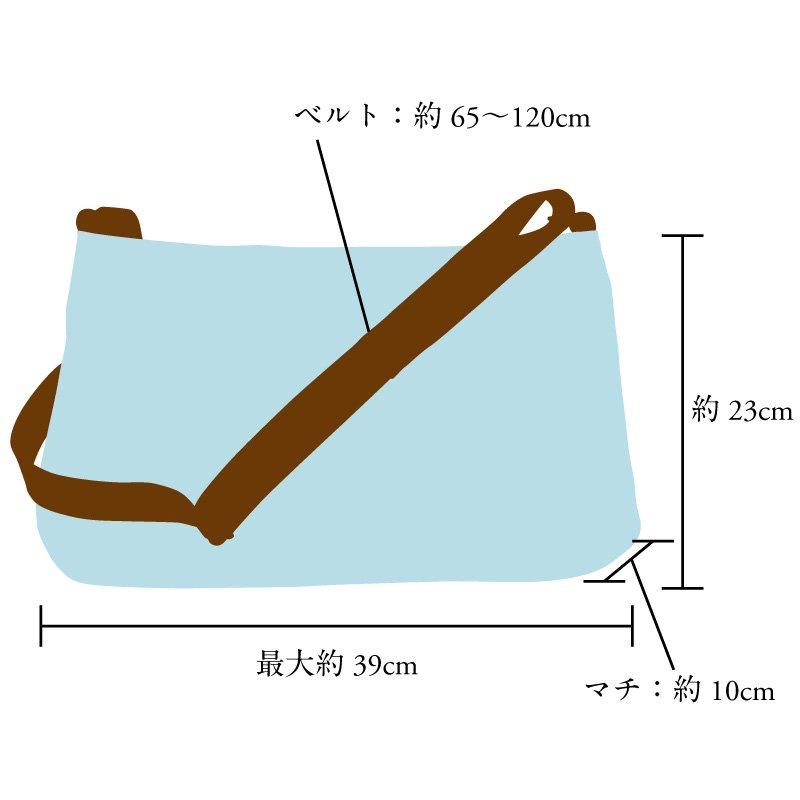 帆布カバン 「ショルダー」(無地)