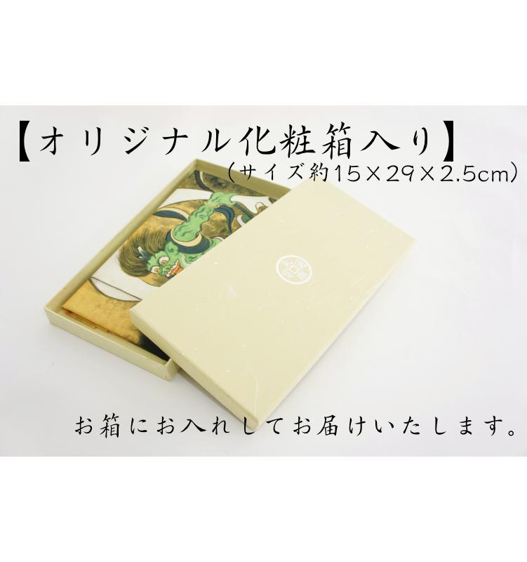 大風呂敷 「風神雷神」(化粧箱付)/尾形光琳