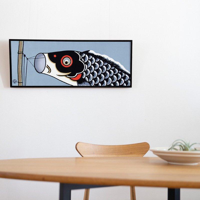 町家手拭 「鯉のぼり」