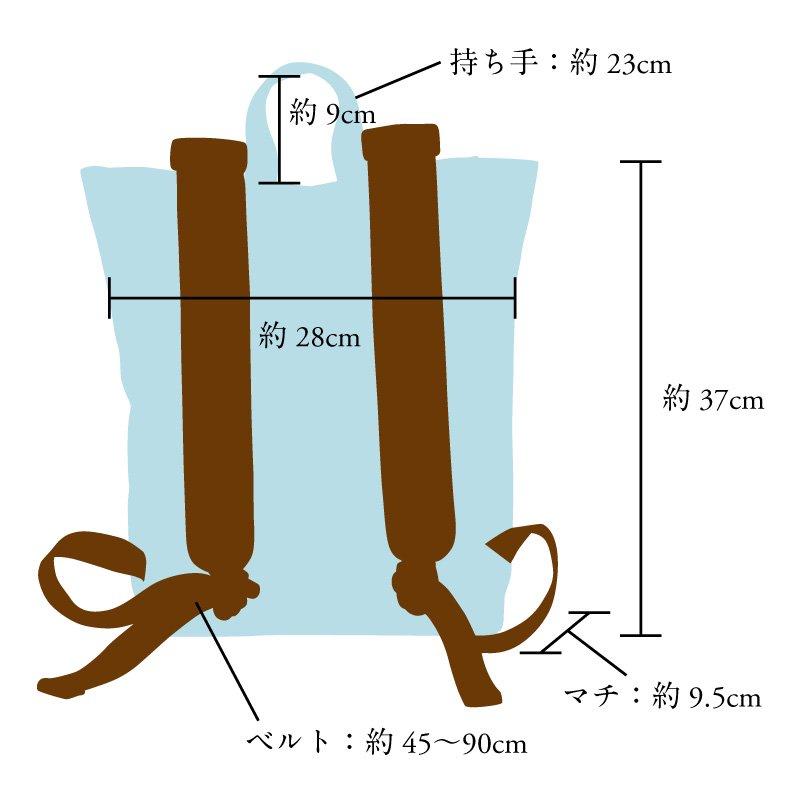 帆布カバン 「リュック」Mサイズ