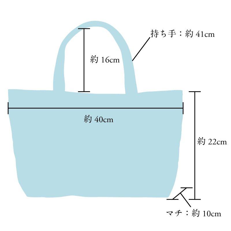 樂しい鞄 「横長トート(小)ネイビー・持手M」(市松ゴールド)