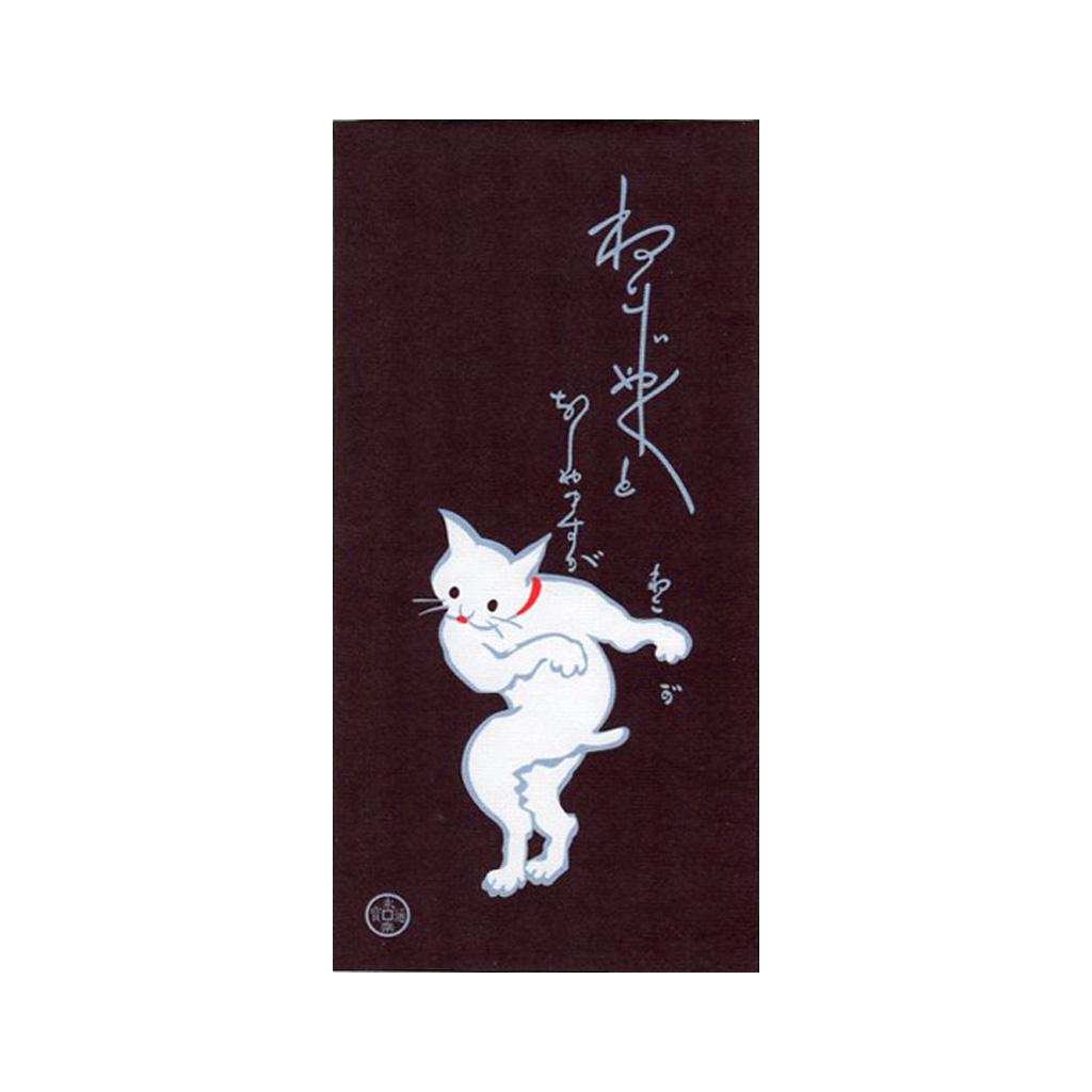 クリーニングクロス(小) 「ねこダンス」