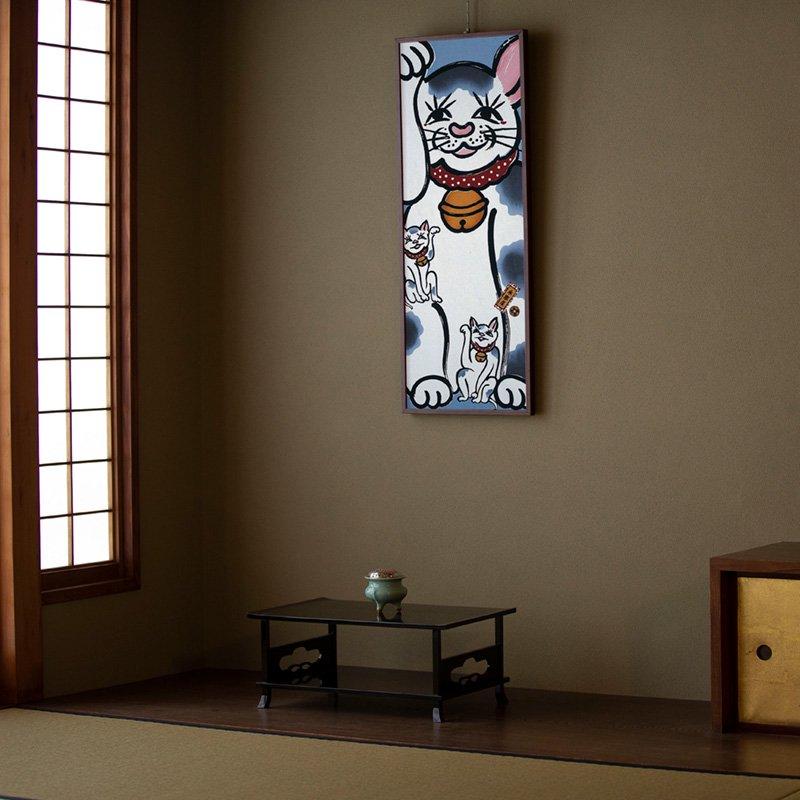 町家手拭 「まねき猫」