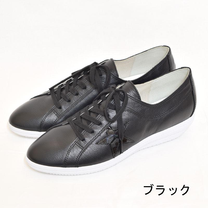 Vue スターモチーフレザースニーカー 【VF82647】