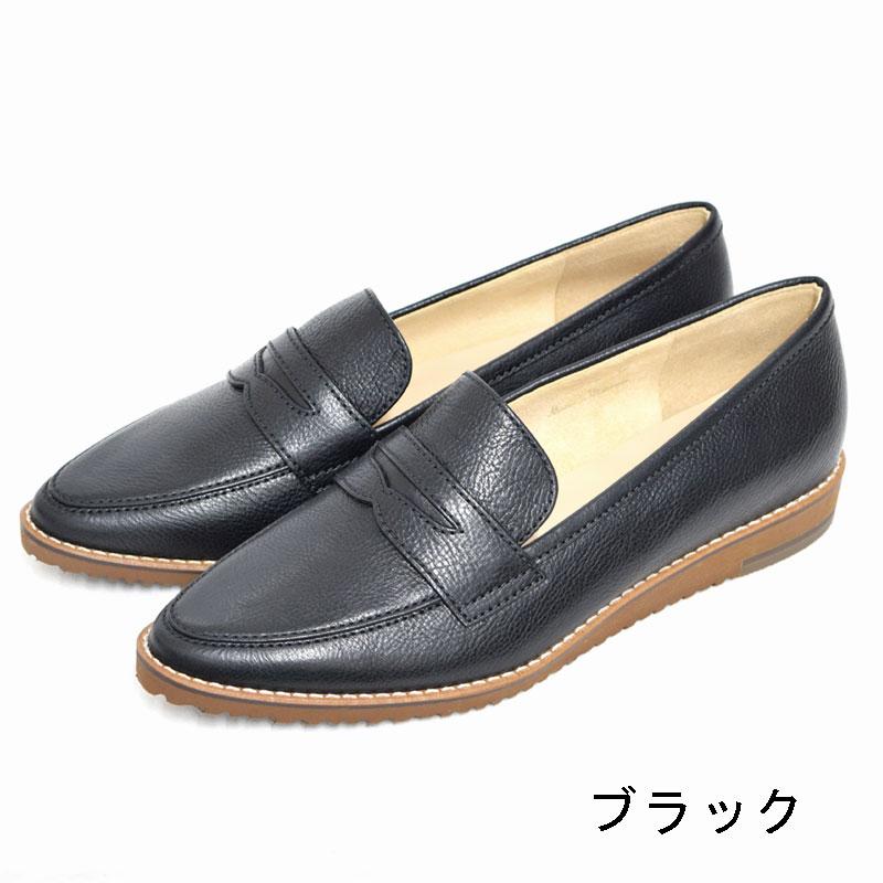 Vue ウェッジローファーパンプス 【VE21413】