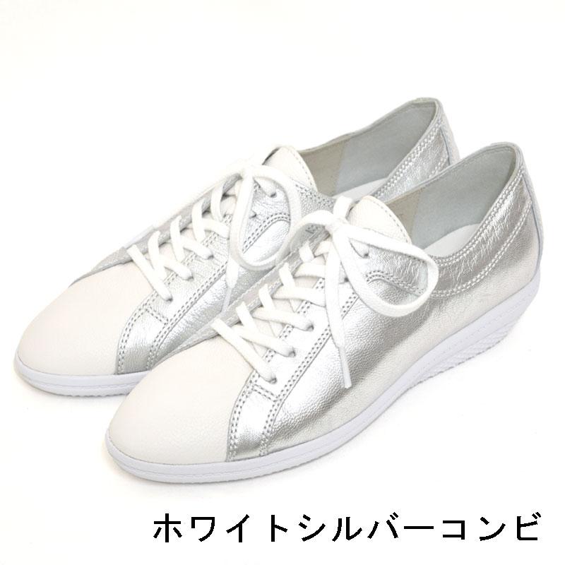Vue レザースニーカー 【VF82550】