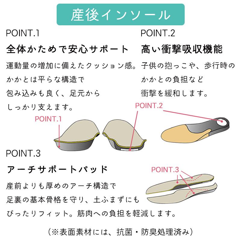 berceau plus スリッポンスニーカー/パイソン・レオパード 【BP41004A】