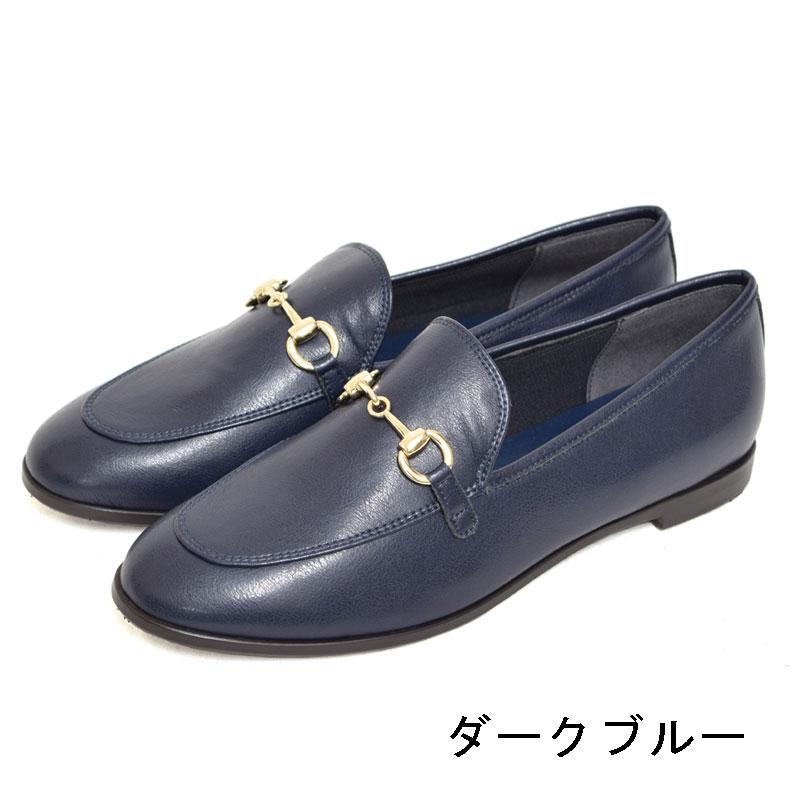 Chuchoter レイン対応ビットローファー 【CF11786】