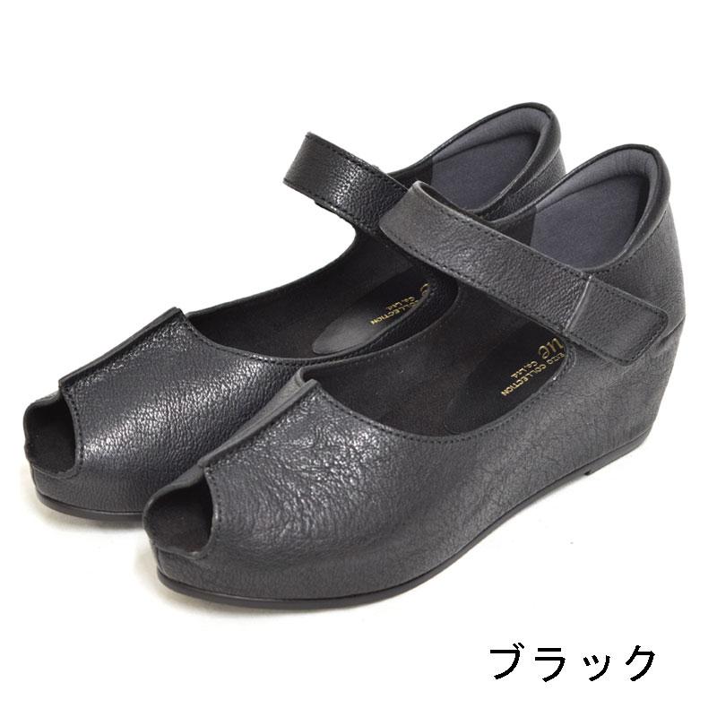 Vue ストラップ付きオープンパンプス 【VE43414】