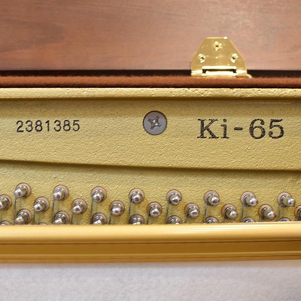 KAWAI Ki-65