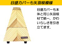 NIKKO木製メトロノーム