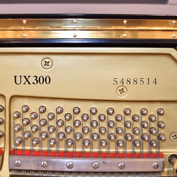 YAMAHA UX300サイレント