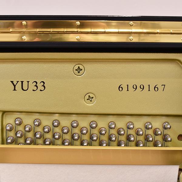 YAMAHA YU33