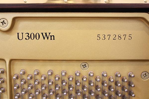 YAMAHA U300Wn サイレント
