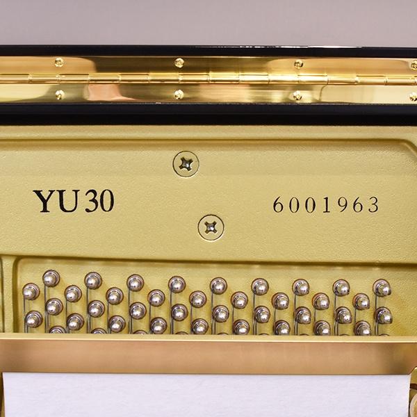 YAMAHA YU30