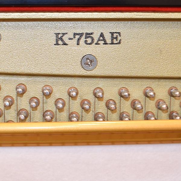 KAWAI K-75AE