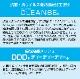 【ハローキティ新幹線】 キッズマスク(冷感) ※抗菌・抗ウィルスマスクCLEANSE/クレンゼ使用※