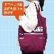 【コンテナシリーズ】エコンテナバック  赤・青 2種類  ※各種メディア多数掲載※