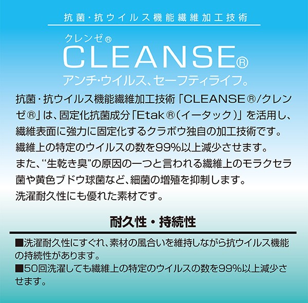 【ダブルガーゼ仕様】新幹線なりきりキッズマスク ※抗菌・抗ウィルスマスクCLEANSE/クレンゼ使用※