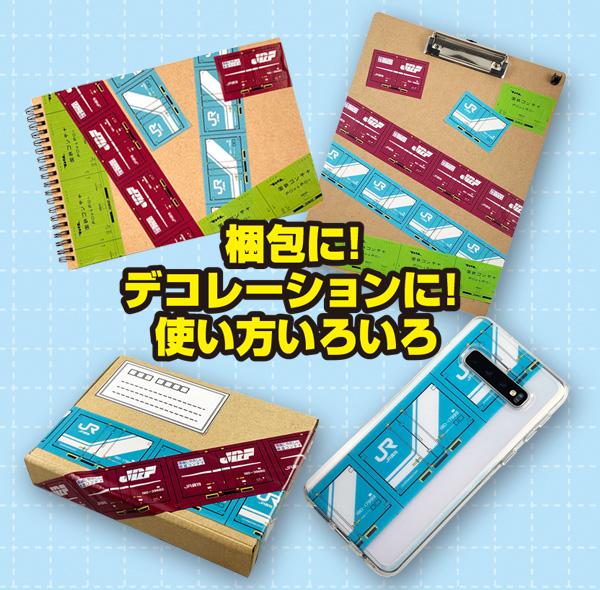 【コンテナシリーズ】YOJOコンテナ  赤・青・緑 3種類
