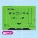 【コンテナシリーズ】コンテナクリアファイル  赤・青・緑 3種類