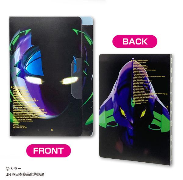 【500 TYPE EVA】2つ折りマスクケース