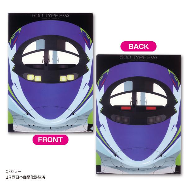 【500 TYPE EVA】車窓クリアファイル