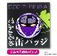 【500 TYPE EVA】でふぉるめ缶バッジ