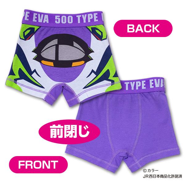 【500 TYPE EVA】トレパン 100�/110�