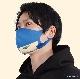 【再販決定!】【Trainism】トレインマスク  ノスタルジー